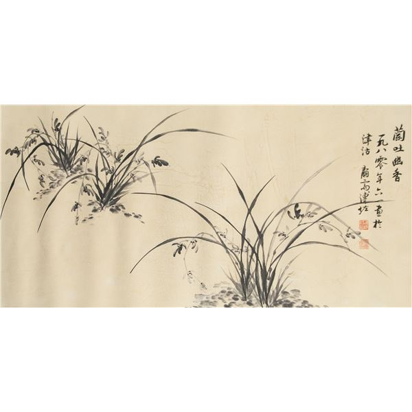 Puru 1896-1963 Chinese Watercolor on Roll