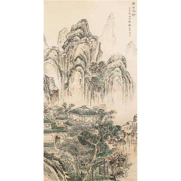 Qian Songyan Chinese 1898-1985 Watercolor on Paper