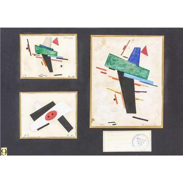Kazimir Malevich Russian Gouache Graphite on Paper
