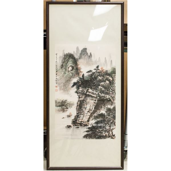 Chinese Watercolor Landscape on Paper Framed