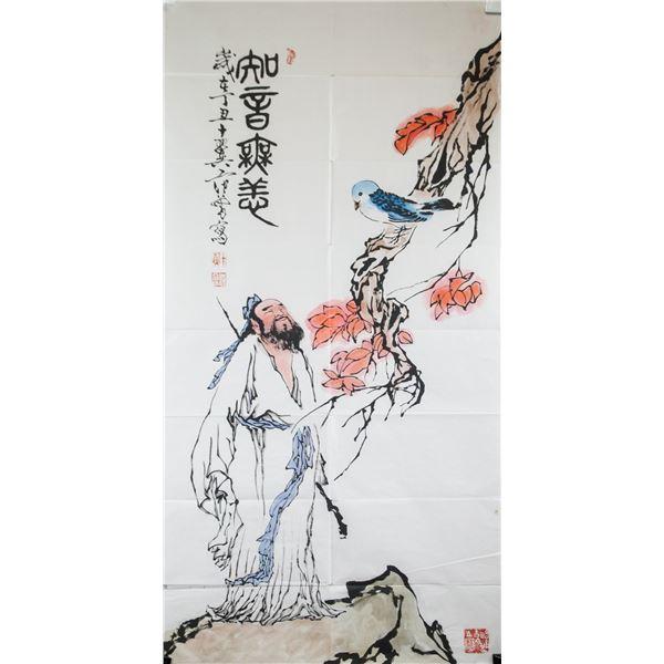 Fan Zeng 1938- Chinese Watercolor Hermit on Paper