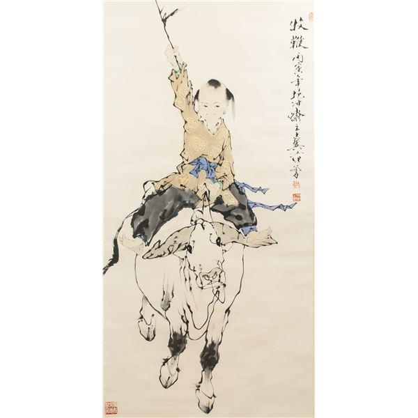 Fan Zeng b.1938 Chinese Watercolor on Scroll