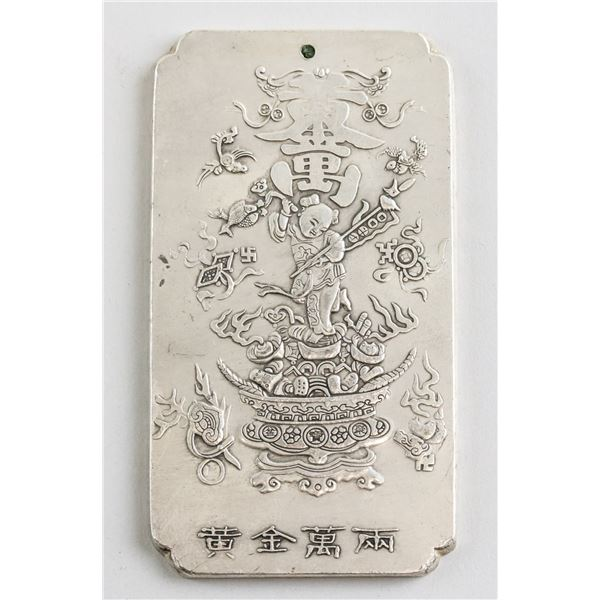 Vintage Chinese Metal Plaque Pendent