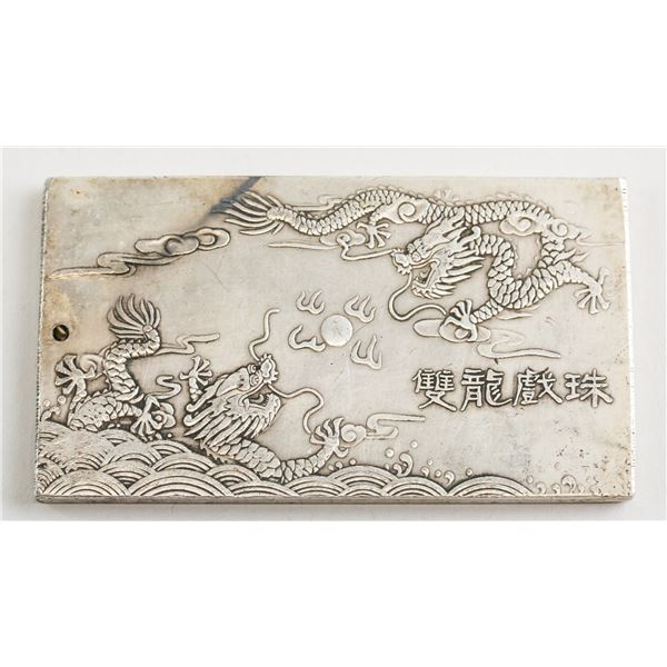 Vintage Chinese Metal Plaque Pendent with Zodiac