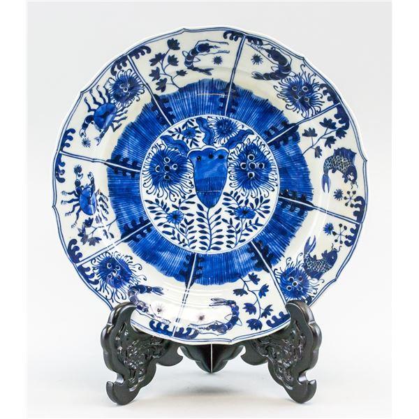 Chinese Blue & White Porcelain Foliate Plate