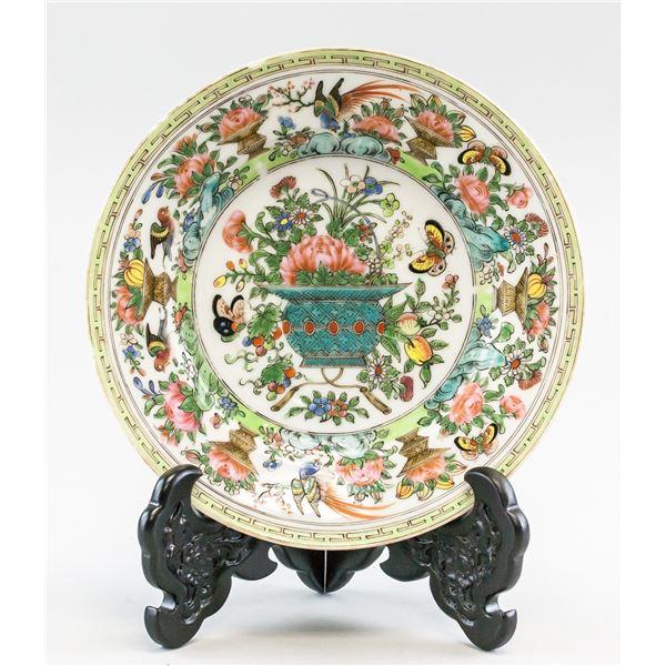 Chinese Famille Rose Gilt Porcelain Plate