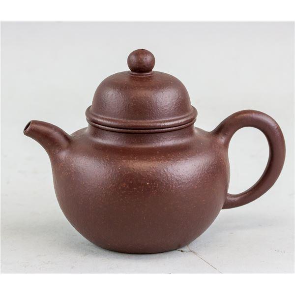 Chinese Zisha Pottery Teapot Signed Zhao Qian