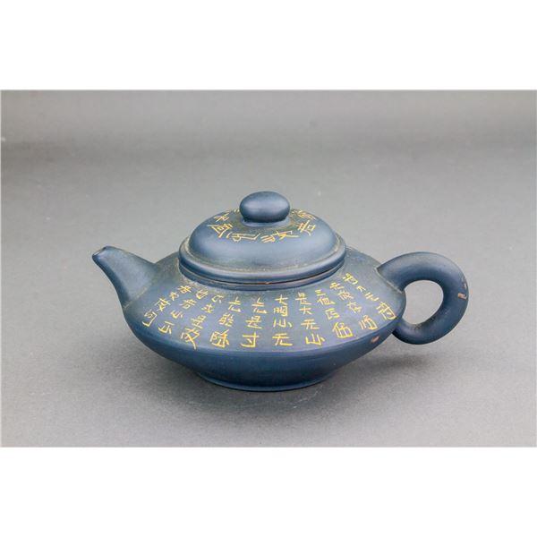 Chinese Blue Zisha Teapot with Artist Mark