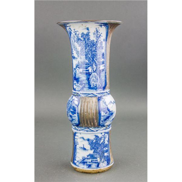 Chinese Silvered B&W Porcelain Vase Kangxi Mark