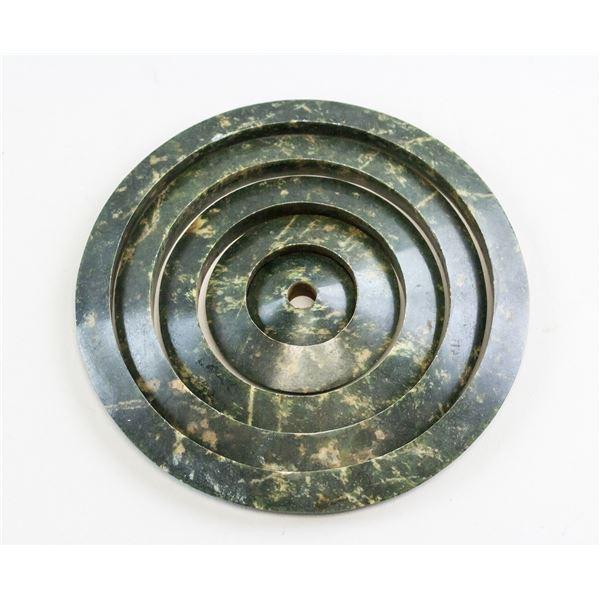 Chinese Circular Rings