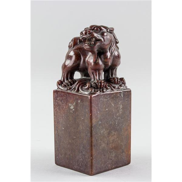 Chinese Fine Shoushan Stone Lion Seal Baishi Mark