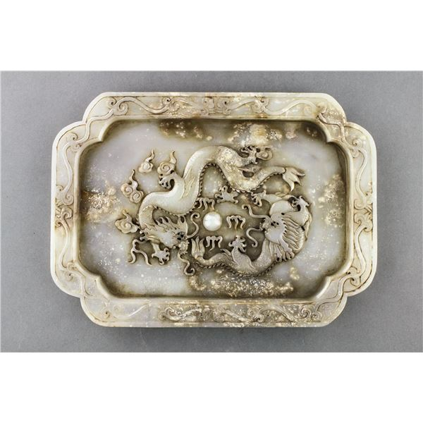 Chinese White Jade Carved Dragon Large Plate