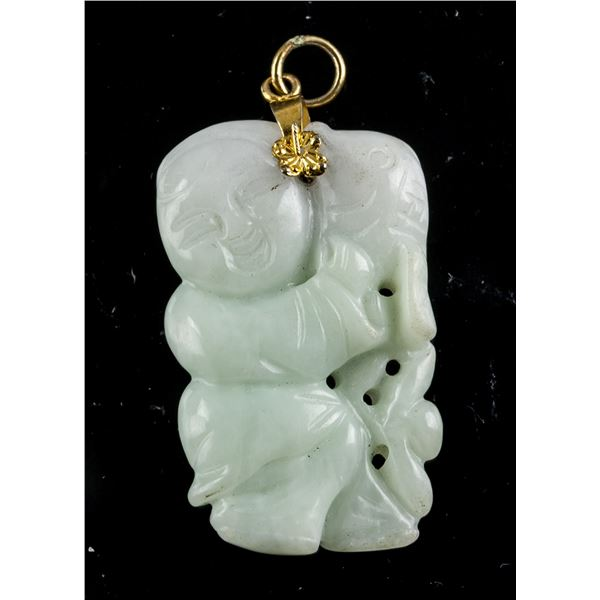 A Very Fine White & Green Jadeite Pendant