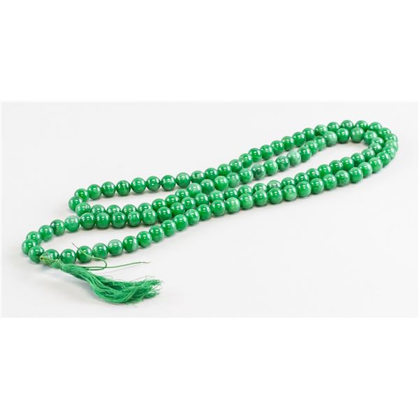 Chinese Green Jadeite Carved Necklace
