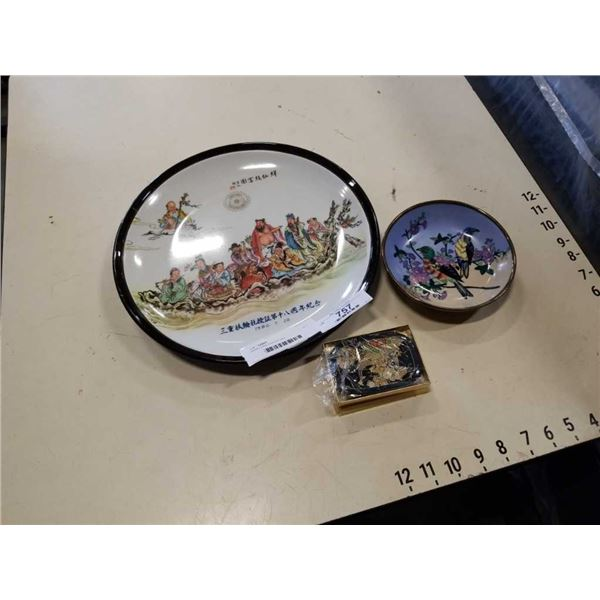 eastern plate, bowl and case