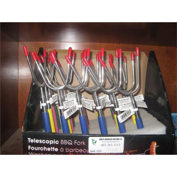 24PC TELESCOPIC BBQ FORK