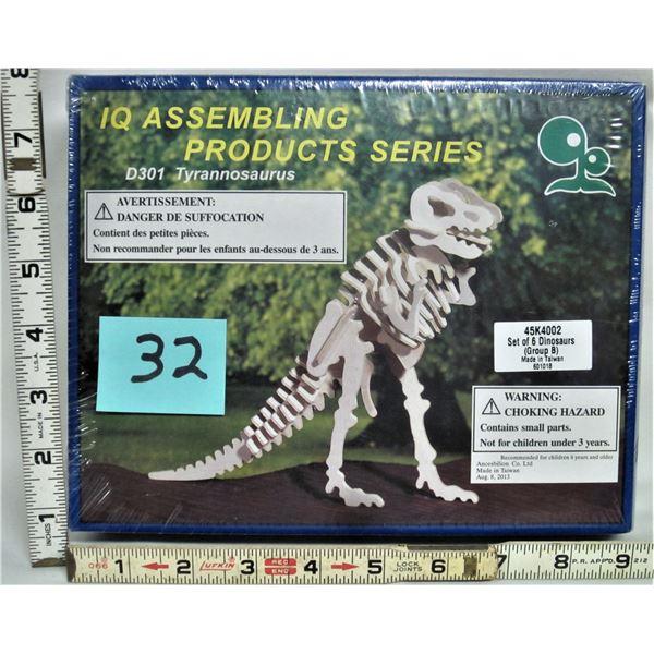 New sealed set 6 Dinosaur wooden puzzles