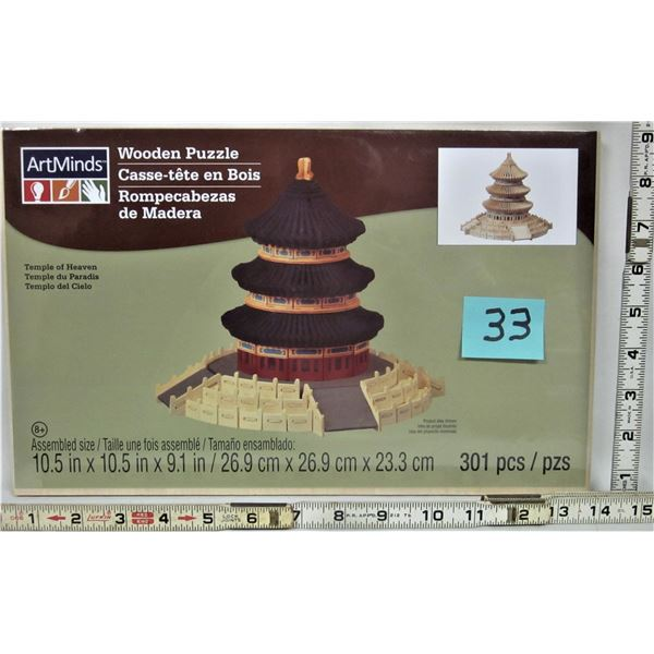 New sealed 301 piece wooden puzzle 'temple of heaven'