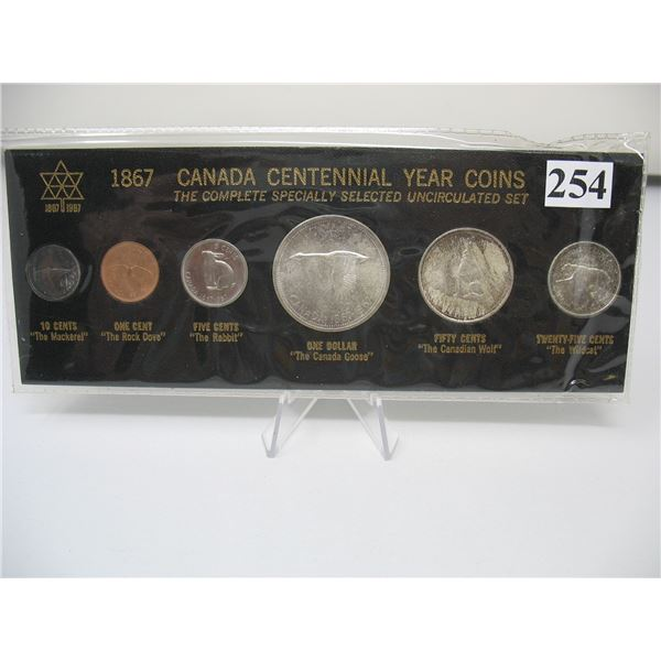 1967 SILVER CANADIAN COIN YEAR SET
