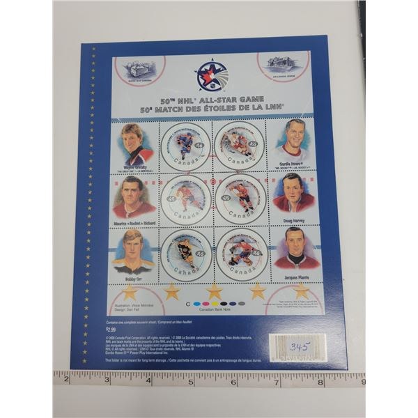 Stamps 50th All Star Game (2000) Canada Post - unopened