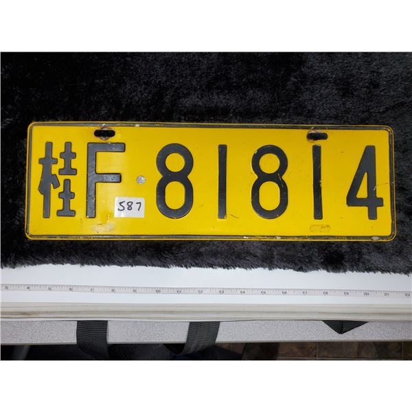 foreign license plate