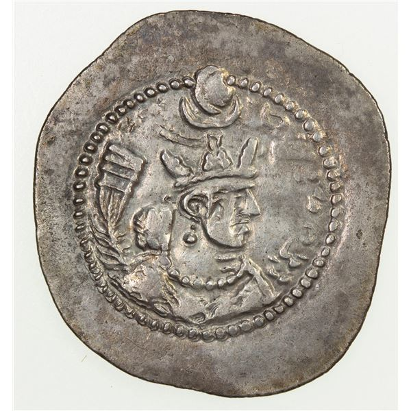 "ANCIENT: SASANIAN KINGDOM: Yazdigerd II, 438-457, AR drachm (3.16g), ""NWKY"" (not a mint name). VF"