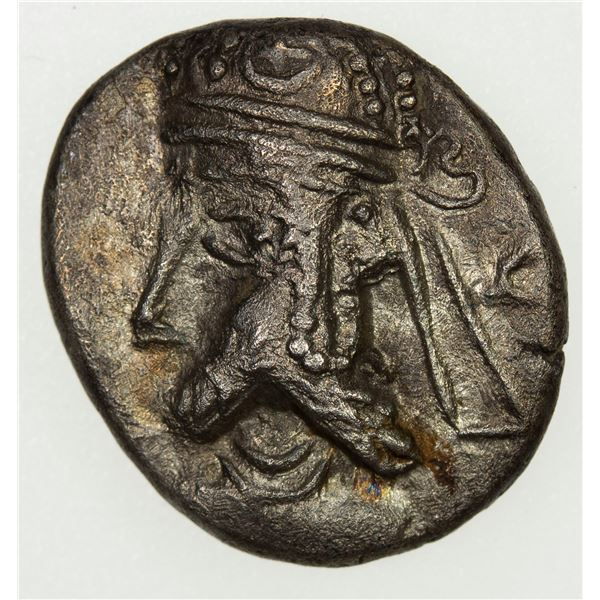 ANCIENT: PERSIS KINGDOM: Uncertain ruler #2, late 1st century AD, AR hemidrachm (1.34g). VF