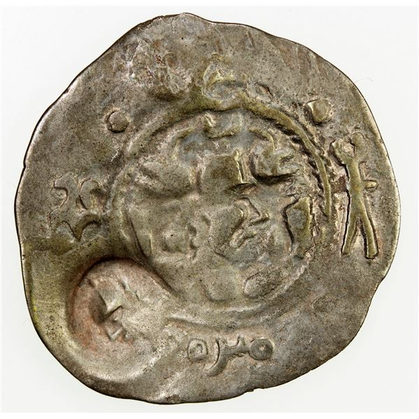 ANCIENT: KOBADIEN: Anonymous, ca. 650-720, BI drachm (2.99g)