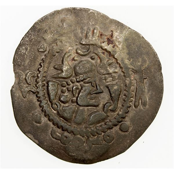 ANCIENT: KOBADIEN: Anonymous, ca. 650-720, BI drachm (2.48g). VF