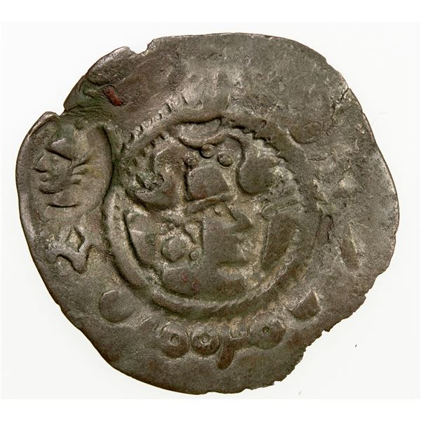 ANCIENT: KOBADIEN: Anonymous, ca. 650-720, BI drachm (2.78g). F-VF