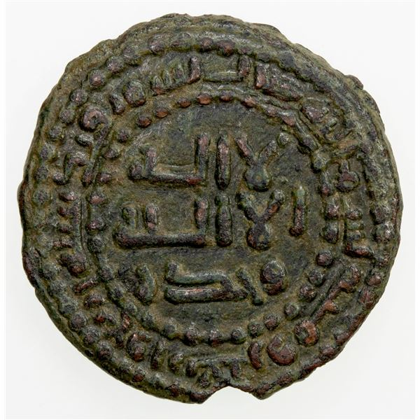 ABBASID: AE fals (3.21g), Samarqand, AH144, citing the governor al-Ash`ath b. Yahya, EF