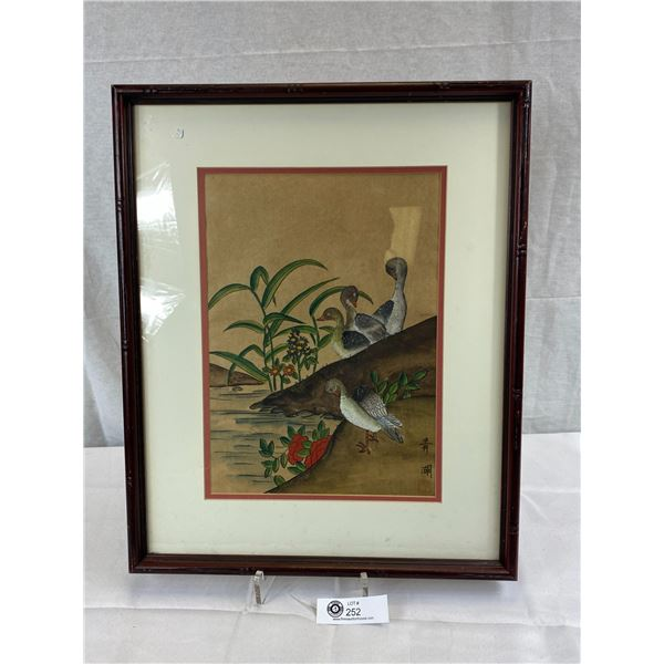 """Old Signed Chinese Painting, 17.5""""x21.5"""""""