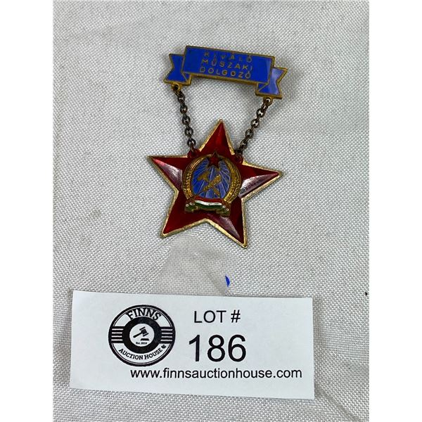 Hungarian Excellent Worker 1940/50s Medal