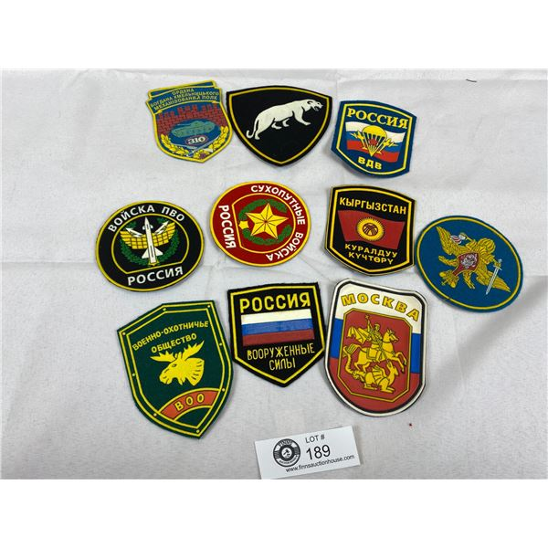 A Lot of 10 Russian Military Patches