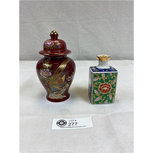 """2 Vintage Japanese Ceramic Jars Tallest is 6"""" Tall"""