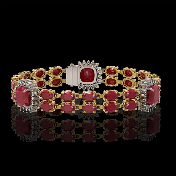 21.83 ctw Ruby & Diamond Bracelet 14K Yellow Gold - REF-288F8M