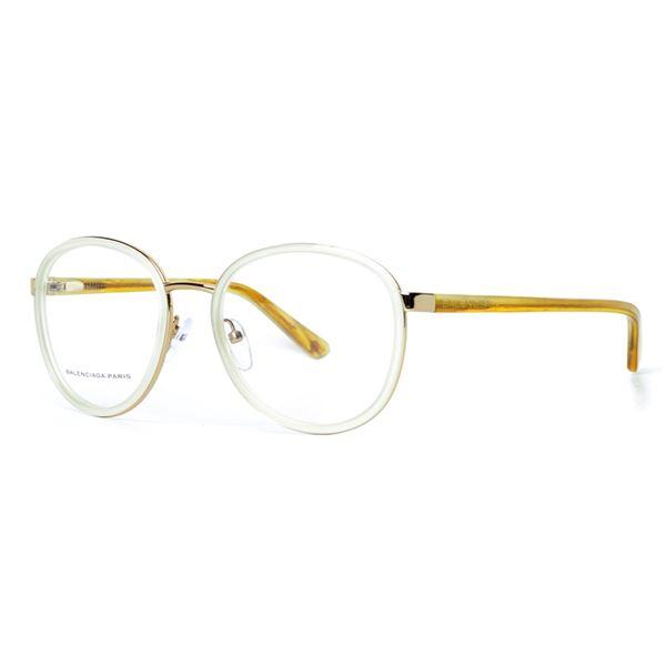 BALENCIAGA PARIS DESIGNER READING GLASSES BAL 0109 - BEIGE GOLD HORN (805) LENS SIZE 51-18-140MM