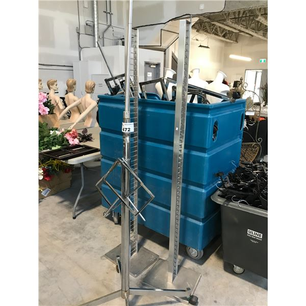 LARGE LOT OF STAINLESS STEEL DISPLAY RACKS AND WALL MOUNTABLE DISPLAYS - BIN NOT INCLUDED