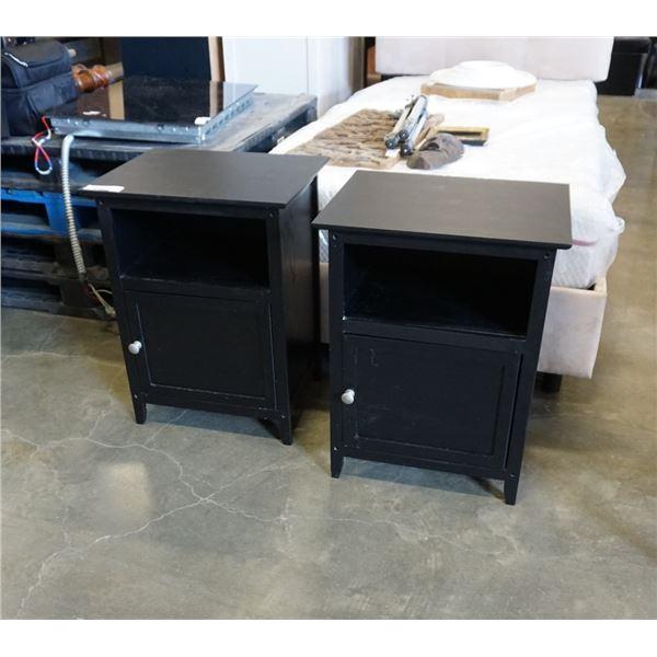 Pair of black nightstands