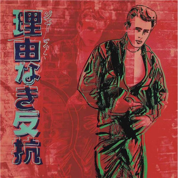 "Andy Warhol- Screenprint in colors ""Rebel without a Cause (James Dean)"""