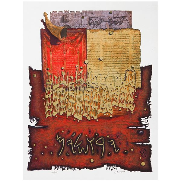 "Moshe Castel- Gold Embossed Serigraph  ""Shofar above Lion's Gate"""