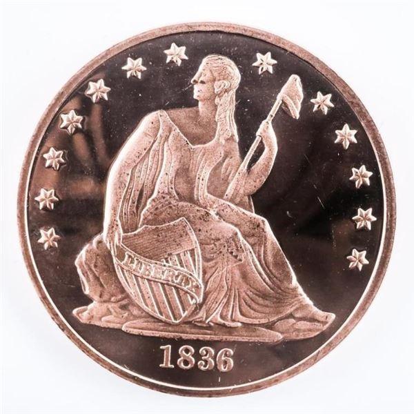 USA 1836 Seated Liberty .999 Fine Pure Copper
