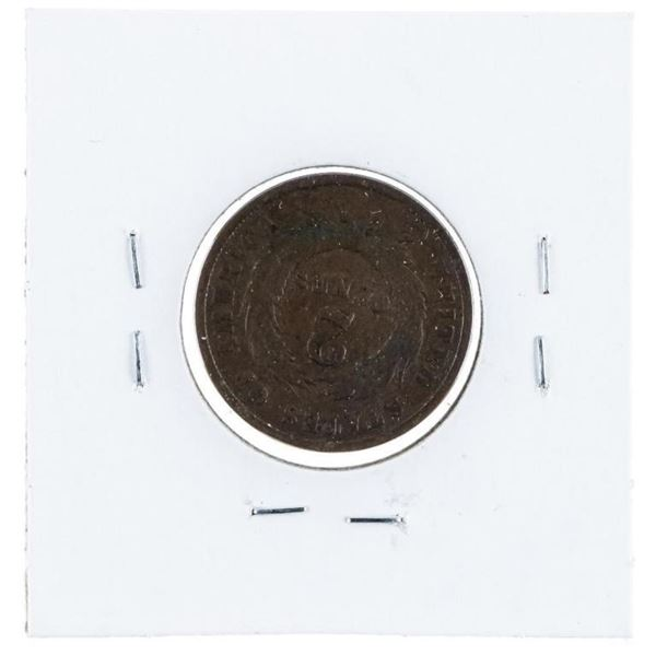 1864 Large Motto USA 2 Cents
