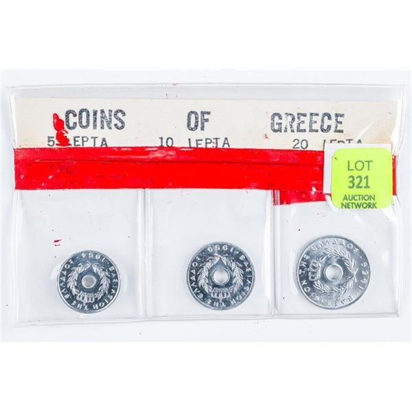 Lot of (3) Coins of Greece