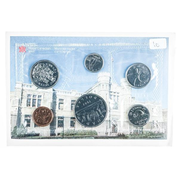 RCM 1987 UNC COin Set