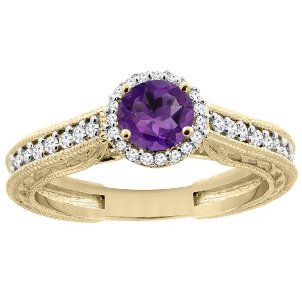 0.99 CTW Amethyst & Diamond Ring 14K Yellow Gold - REF-57K2W