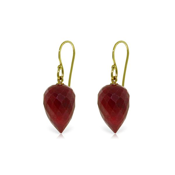 Genuine 26.1 ctw Ruby Earrings 14KT Yellow Gold - REF-25T8A