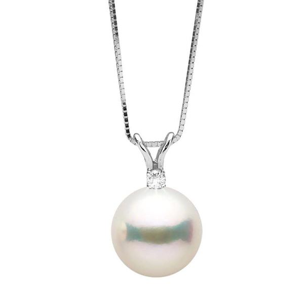 White Japanese Akoya Pearl and Diamond Radiance Pendant