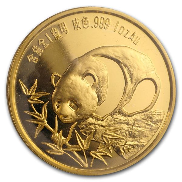 1987 China 1 oz Gold Panda Proof (New Orleans Sino Friendship)