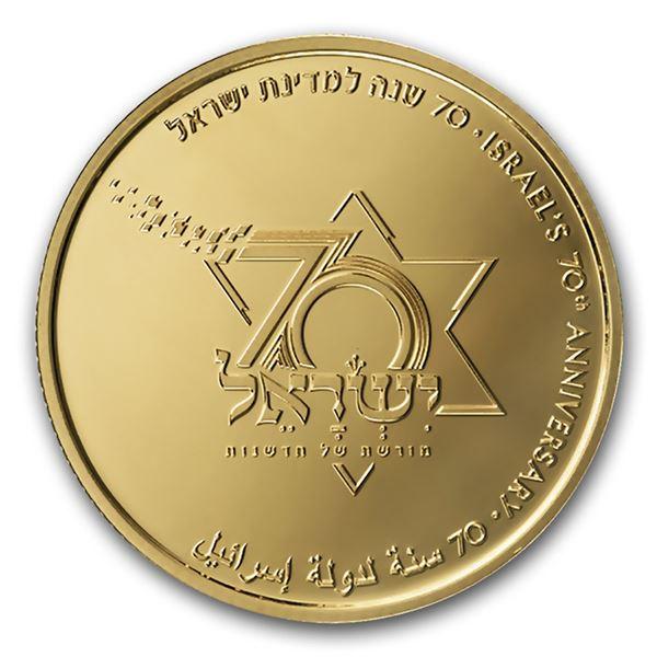 2018 Israel Gold 10 NIS Israel's 70th Anniversary Proof